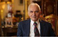 Yaşar Yakış Türk-İngiliz 3. Tatlı Dil Forumu'na katıldı